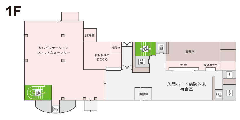 入間ハート病院1階