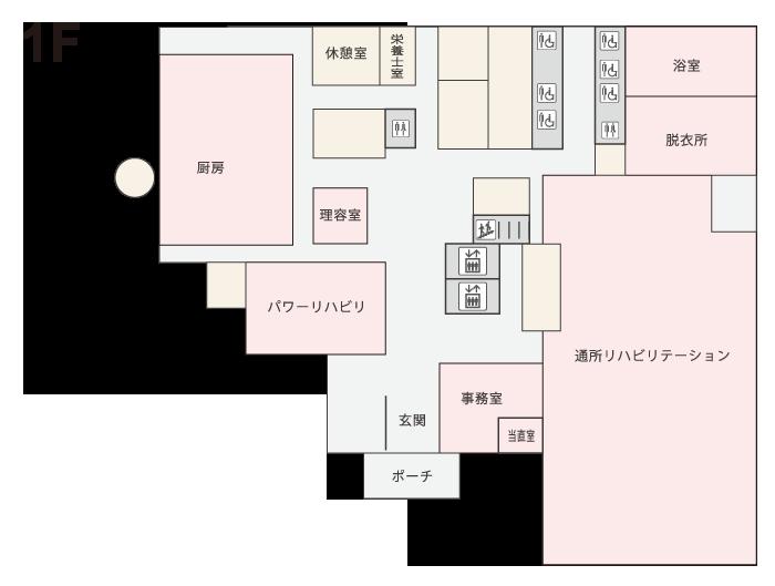 ゆりの木1階